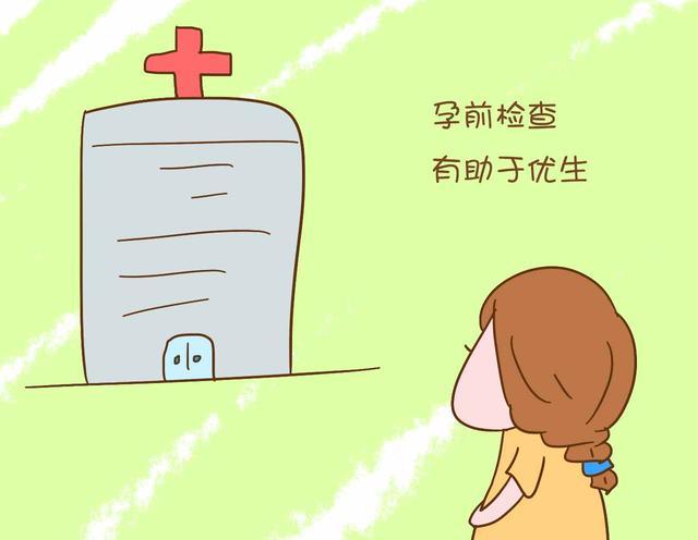 二胎备孕检查项目 孕前检查 备孕二胎要做的检查项目