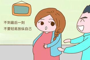 孕妇早产的症状有哪些?插图2