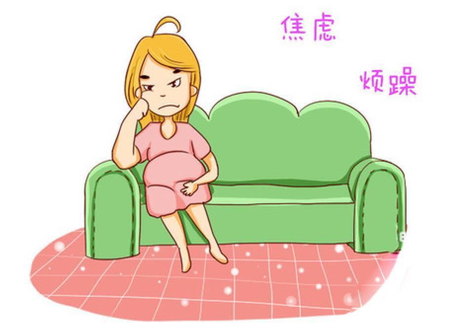 """孕期准妈妈容易出现焦虑,这æ·åšèƒ½å¤Ÿç¼""""解_平安好医生"""