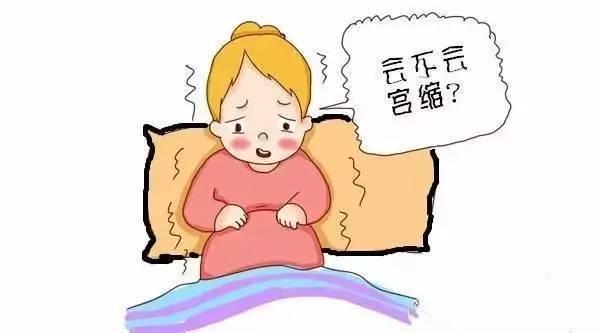 大多数准妈妈会经常经历一些轻微的、不自觉的子宫收缩,它和临产前的宫缩不同,å›æ¤å«åšå‡æ€§å®«ç¼©,虽然假性宫缩经常发生,但是孕妇基本上要到怀孕中期以后才会有所感觉,å›æ¤å¤§éƒ¨åˆ†å•å¦‡åœ¨å•6月或7月时才开始感觉到子宫收缩