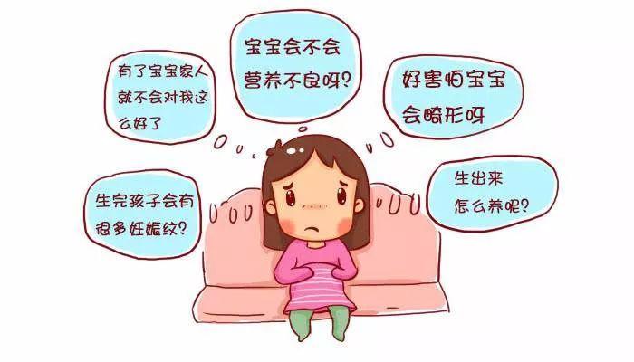 孕期焦虑产后易患抑郁症,帮ä½è¸¢èµ°è´Ÿèƒ½é‡