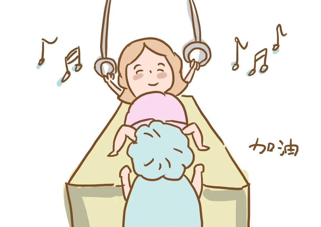 (3)导乐æ—痛分娩   完整的导乐分娩是需要有专业的导乐人员在旁边安抚准妈妈,并且使用导乐仪.