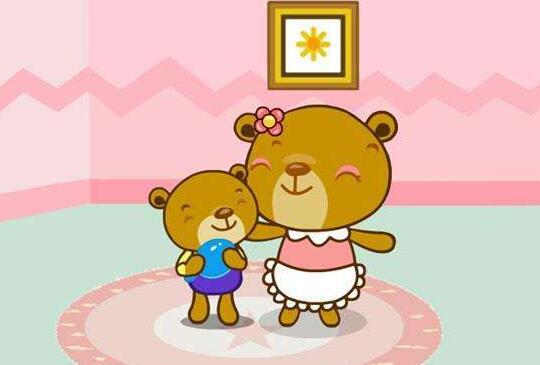 胎教小故事 熊妈妈教育小熊不要乱开家门