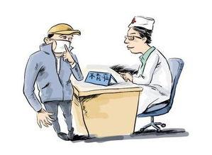 精液检查的作用有哪些?