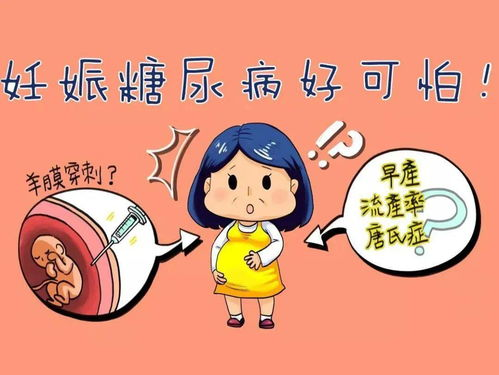 子宫肌瘤是什么原因导致的 子宫肌瘤患者的饮食原则