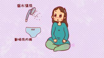 什么时期较容易怀孕 容易怀孕的方法