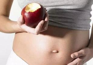警惕孕晚期常见的四大危险信号